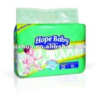 Disposable baby Nappies----Hope Baby brand