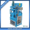 SY1-10 Hydraulic chains brick