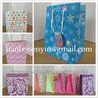 Salable Gift Paper Bag