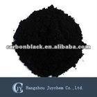special black pigment black JY-227P equivalent to SB4 better than Printex U