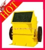 high efficient, high power,High crushing ratio but not expensive laboratory hammer mill