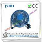 mini USB bladeless fan