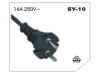 2 pin plug/power cord