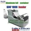 Aluminium foil container Feeder