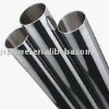 stainless steel pipe cold drawn