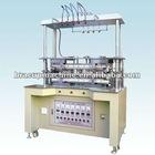 KV-90B-1 Seamless Underwear Machine / Seamless Bra Machine