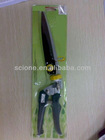 340mm 180 degree big grass shear hedge shear hand garden tool