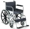 Wheelchair-Hospital Chair