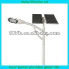 48W High Efficiency Solar LED Street Light Price