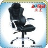 Comfortable Office massage chair