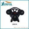 XINYA A-type 8bar 2hp 51mm cylinder small ac piston belt-driven air compressor part compressor head air bare pump(2051A)