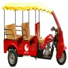 ZF150ZK Passenger Tricycle