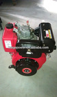 DE186FAE 10hp air-cooled Diesel Engine 3600rpm