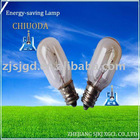 Incandescent Bulb tube bulbs
