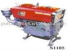 farm engine