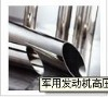 ss316 stainless steel pipe