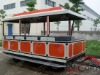 amusement vehicle