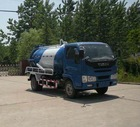 Yuejin 3-5T light Cargo Truck