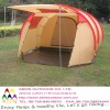 Camping tent / relief canopy