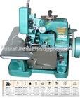 Overlock sewing machine GN1-6D