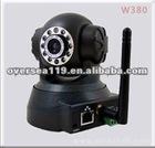 3G Web camera