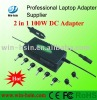 100W Family & Auto Universal Laptop Adapter Color Gift Packaging