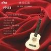30'' low price /basswood toy guitar/classical guitar/kids guitar