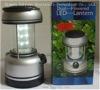 Multi-function Light (LED)