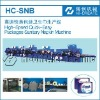HC-PLB High-speed quick-easy packages Panty Liner Machine