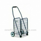 Luggage Cart/Trolley