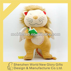 Cute Soft Lion King Plush Toy Animal, Novelty Promotional Stuffed Dolls, OEM Cartoon Kids Ornaments Gifts Presents
