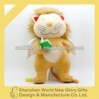 Cute Soft Lion King Plush Toy Animal, Novelty Promotional Stuffed Dolls, OEM Cartoon Kids Ornaments Gifts Presents