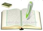 4GB holy koran voice pen
