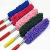 microfiber brush(chenille)