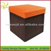 2012 new design unique folding storage ottoman