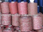 pp flower yarn