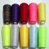 polyester yarn sewing thread40/2