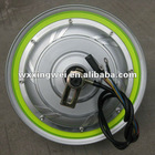 48V1500W iron wheel electric scooter motor