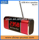 mini speaker support alarm clock & calendar
