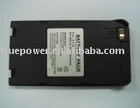 Mobile Phone Battery for Nokia 2110
