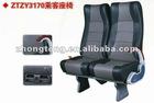 ZTZY3170 Bus Seat