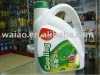 Engine Coolant Antifreeze/Car Coolants(OUFU Car care products)