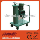 2012 new high quality product Portable oil purifier