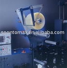 28 micron Over Lamination film tape