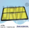 Car air filter 17220-PAA-A00