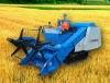 Rice Harvester 4LZ-1.0