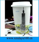 Double Wall Porcelain Travel Coffee Mug with Silicone Lid
