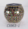 Solar Tiffany Glass Jar