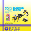 3D assembly blocks series,plastic glede toys for children,creative blocks plastic toy for kids