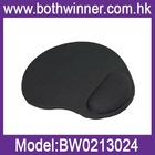 Mouse pad with silicon gel